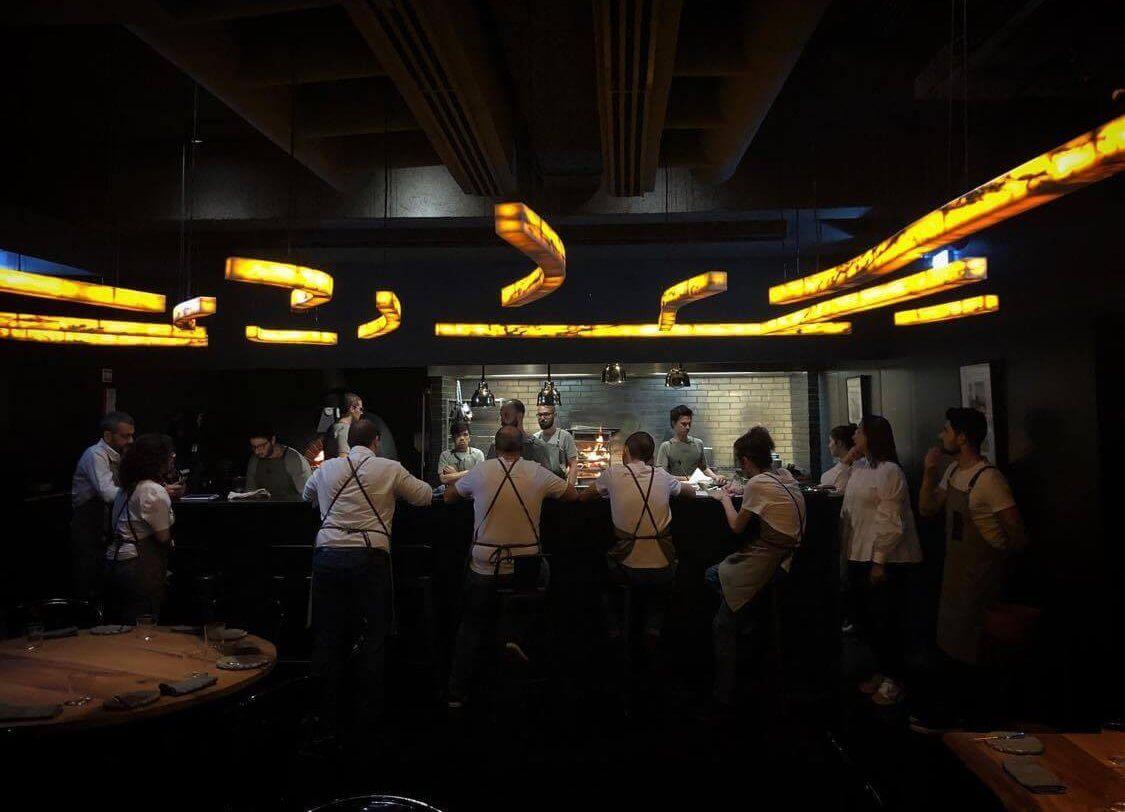 Restaurante o FOGO